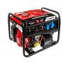 Генератор бензиновый Brait GB-8000Е PRO