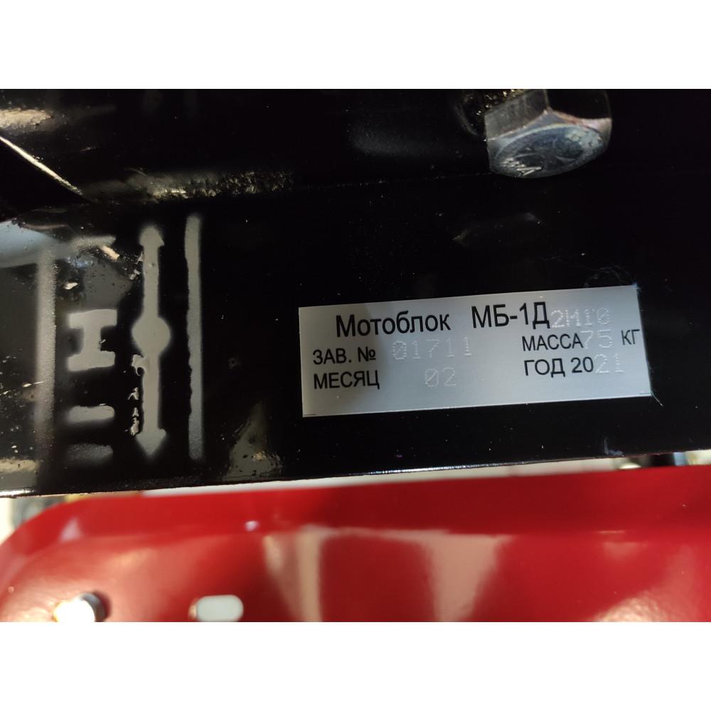 Мотоблок Ока МБ-1Д2М10(на тросах)