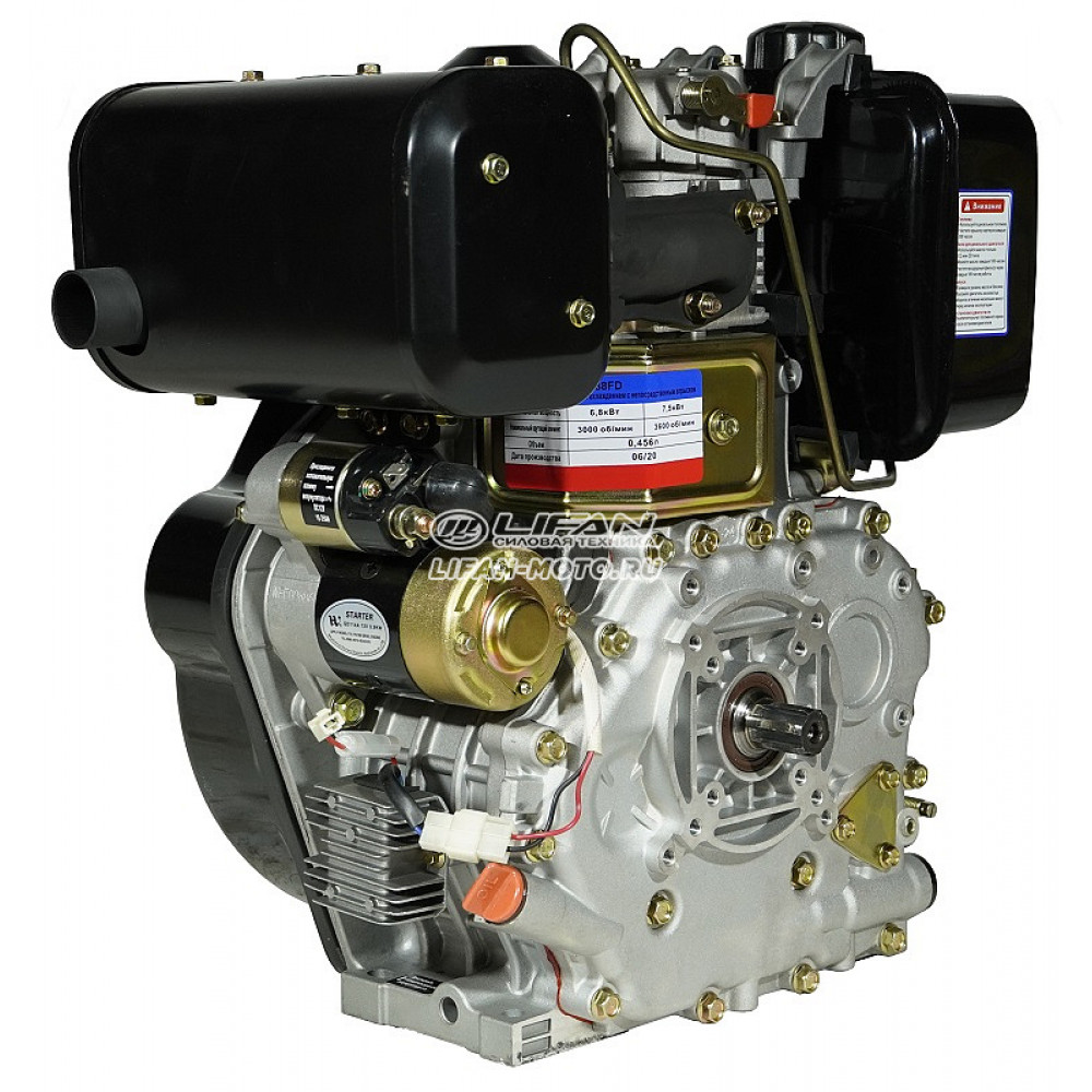 Двигатель Lifan 188FD Diesel, шлицевой вал Ø25 мм, катушка 6 Ампер