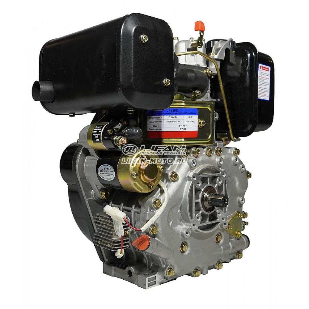 Двигатель Lifan 186FD Diesel, шлицевой вал, катушка 6 Ампер
