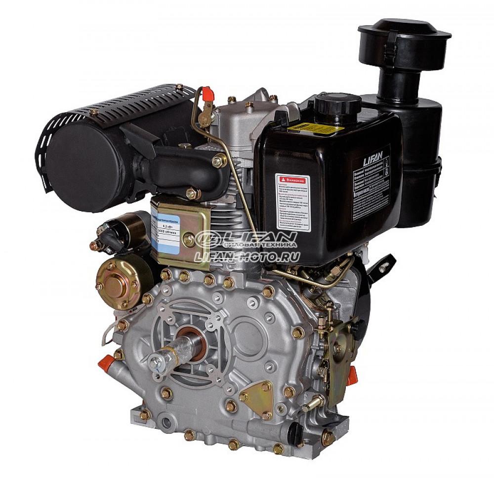 Двигатель Lifan 192FD, вал Ø25 мм, катушка 6 Ампер