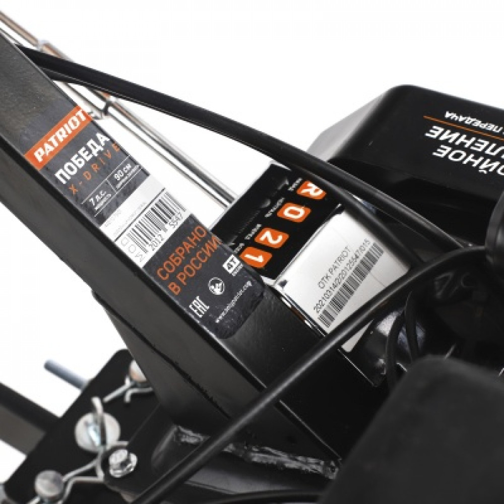 Мотоблок Patriot Победа (колеса X-Drive)