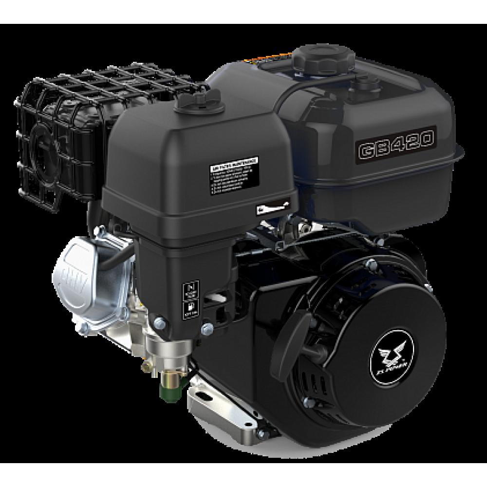 Двигатель бензиновый Zongshen GB 420